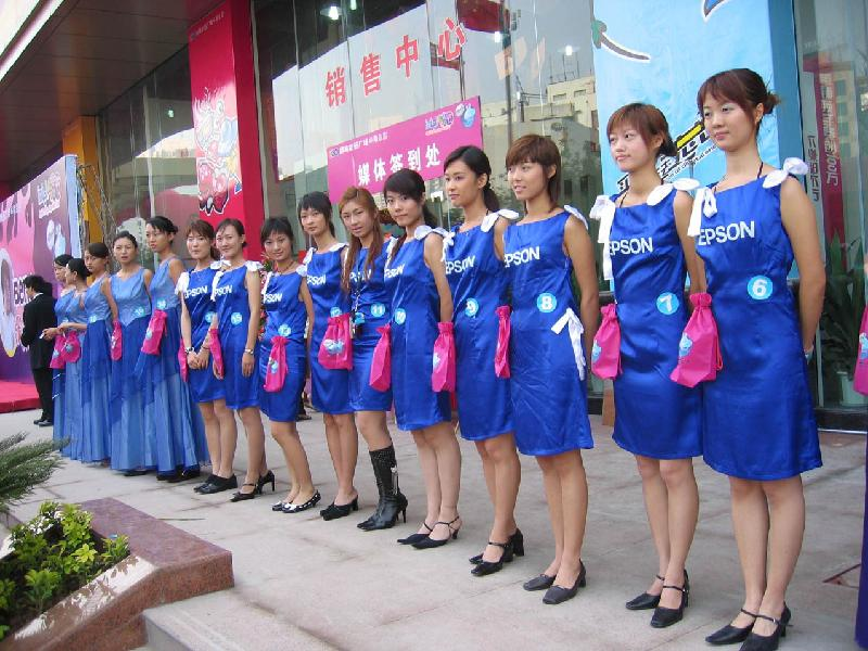 中国 广州/供应开业庆典公司图片
