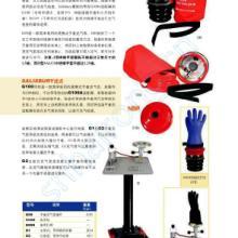 供应美国salisbury G99 G99S手套充气泵 G99B
