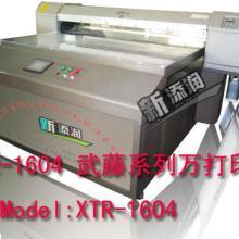供应个性T恤/衣服彩色UV打印机批发