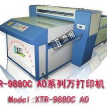 供应橱柜门板印花设备/木板画的印刷机批发