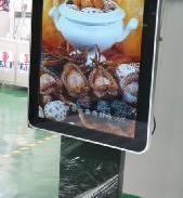 19寸苹果广告机外壳图片