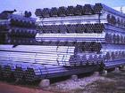 供应天津镀锌管规格
