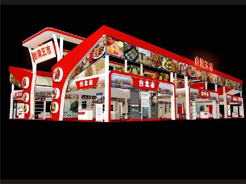 供应2012福州年货会搭建商,展览特装搭建,展台设计制作图片