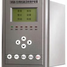 供应许继电气武汉办WGB-54和WGB-54C批发