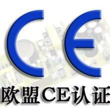 供应EMC测试,EMC测试,EMC测试图片