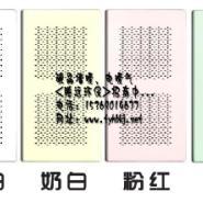 叶县水暖安装图片