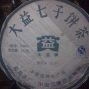 普洱茶2007年大益7542生茶图片