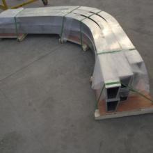 供应铝合金型材折弯拉弯辊弯服务批发