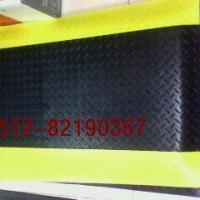 供应苏州耐用型抗疲劳地垫防静电地垫