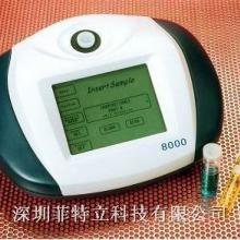 供应英国百灵达多参数水质分析仪FTL-8000批发