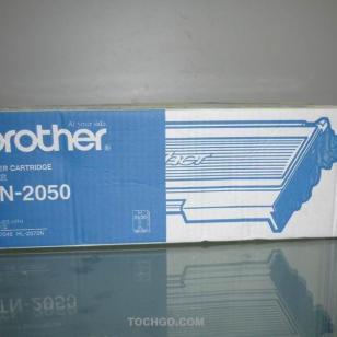 兄弟2050硒鼓图片