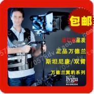 翼豹系列斯坦尼康稳定器北京现货图片