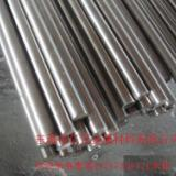 供应SUS410S不锈钢棒材