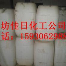供应钢铁厂专用缓蚀阻垢剂生产图片