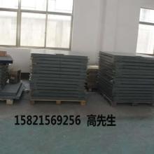 供应SCS-5吨电子地磅秤(5T地磅秤特价)批发