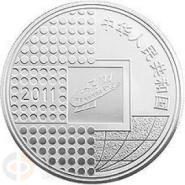 2011北京国际钱币博览会银质纪图片