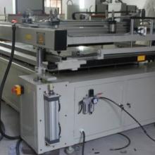 玻璃印刷机械_玻璃印刷机械供应商_玻璃印刷机械批发市场