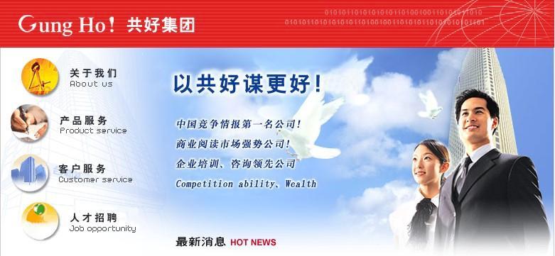 行业研究报告图片/行业研究报告样板图 (1)