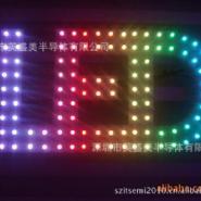 广告牌/全彩LED发光字灯串图片