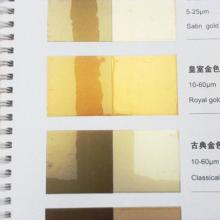 供应用于涂料油墨 塑料的金色珠光粉300批发