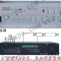 公共广播分区音量可调功放, 分区音量可调合并式广播功放, 分区音量可