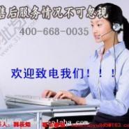 北京得力油烟机维修图片