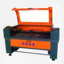 供应690双头激光切割机多少价格-首选程光激光批发