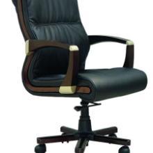 供应班椅牛皮班椅真皮班椅老板用班椅批发