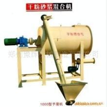 供应浙江干粉砂浆混合设备干粉搅拌机