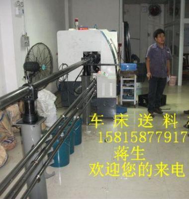 车床自动棒材送料机图片/车床自动棒材送料机样板图 (3)