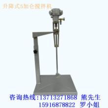 供应5加仑搅拌机台制升降式气动搅拌机-东莞新世纪