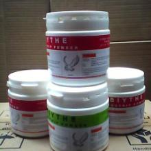 供应脱膜粉-脱膜剂