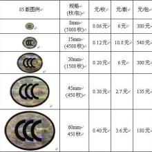 供应调谐器CCC认证