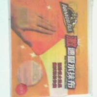 供应CD套装包装袋