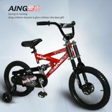 供应Aing儿童自行车