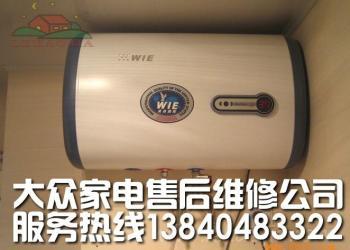 阿里斯顿热水器图片
