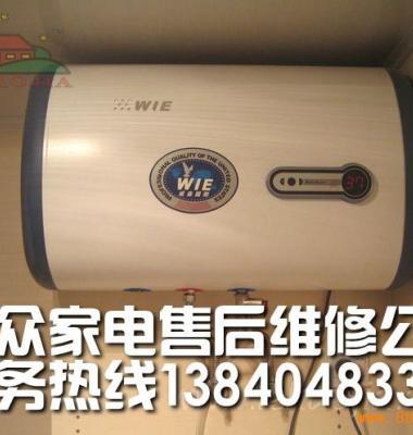 阿里斯顿热水器图片/阿里斯顿热水器样板图 (1)