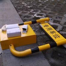 供应遥控车位锁 遥控车位锁厂家 优质遥控车位锁
