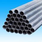 """……""""316L不锈钢管价格""""-不锈钢管件"""