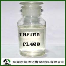 供应硫化剂PL400