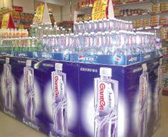 供应价格最低的冰箱帷幔贴纸海报印刷商