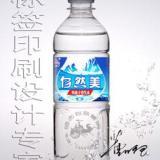 供应深圳市最流行的瓶装水热缩膜标签