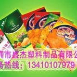 供应塑料包装袋供应