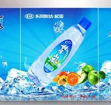 供应中国最具创意个性的海报彩页印刷商批发