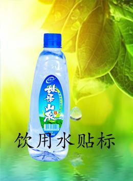 瓶贴不干胶印刷图片/瓶贴不干胶印刷样板图 (3)