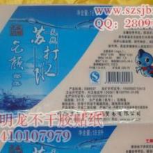 供应最低价格的饮用水桶贴印刷设计 盛杰标签印刷推介批发