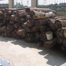 供安丽格木皮樱桃木皮SPF板材中纤板进口采购流程报关代理清关货运批发