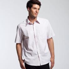 供应男式衬衫,男士衬衣定做,佛山高档衬衫,禅城时尚衬衣