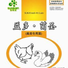 禽类专用饲料添加剂
