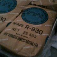 R930钛白粉图片